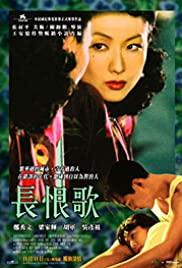 Watch Free Everlasting Regret (2005)