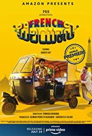 Watch Free French Biriyani (2020)