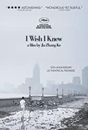 Watch Free I Wish I Knew (2010)