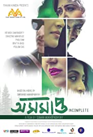 Watch Free Incomplete (2016)