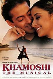 Watch Free Khamoshi: The Musical (1996)