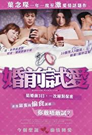 Watch Free Fun chin see oi (2010)