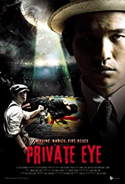 Watch Free Private Eye (2009)