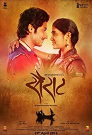 Watch Free Sairat (2016)