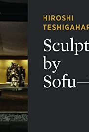 Watch Free Sculptures by Sofu  Vita (1963)