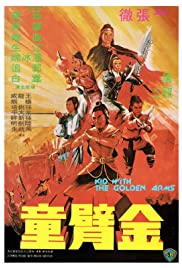 Watch Free The Kid with the Golden Arm (1979)