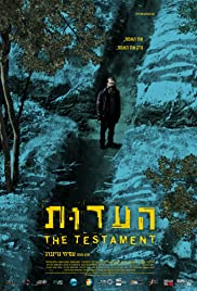 Watch Free The Testament (2017)