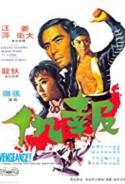 Watch Free Vengeance (1970)