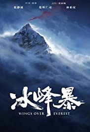 Watch Free Wings Over Everest (2019)