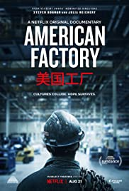 Watch Free American Factory (2019)