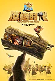 Watch Free Boonie Bears: Blast Into the Past (2019)