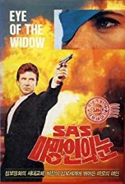 Watch Free Eye of the Widow (1991)