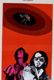 Watch Free The Hallucinating Trip (1975)