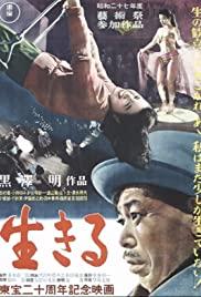 Watch Free Ikiru (1952)