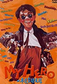 Watch Free My Hero (1990)