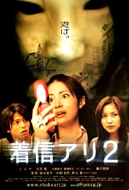 Watch Free One Missed Call 2 (2005)
