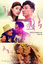 Watch Free Passion Island (2012)