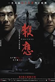 Watch Free Punished (2011)