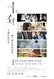 Watch Free Ten Years (2015)