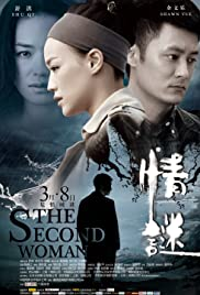 Watch Free The Second Woman (2012)