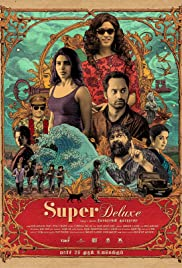 Watch Free Super Deluxe (2019)