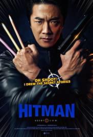 Watch Free Hitman: Agent Jun (2020)