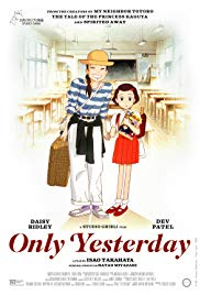 Watch Free Only Yesterday (1991)