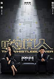 Watch Free The Whistleblower (2019)