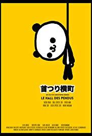 Watch Free Kubitsuri Yokocho (2014)