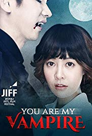 Watch Free You Are My Vampire (2014)