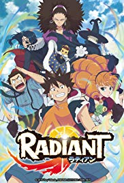 Watch Free Radiant (2018 )
