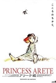 Watch Free Princess Arete (2001)