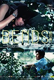 Watch Free Bends (2013)