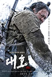 Watch Free The Tiger (2015)