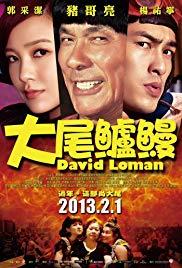 Watch Free David Loman (2013)