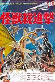 Watch Free Destroy All Monsters (1968)