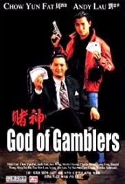Watch Free God of Gamblers (1989)