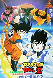 Watch Free Dragon Ball Z: The Worlds Strongest (1990)