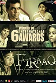 Watch Free Firaaq (2008)