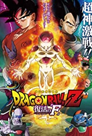 Watch Free Dragon Ball Z: Resurrection