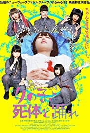 Watch Free Girls, Dance with the Dead (2015)