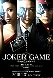 Watch Full Movie :Joker Game (2015)