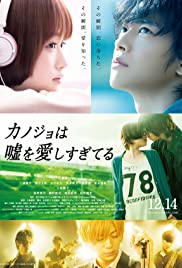 Watch Free The Liar and His Lover (2013)