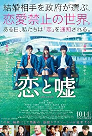 Watch Free Love and Lies (2017)