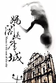 Watch Free A City Called Macau (2019)
