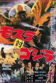 Watch Free Mothra vs. Godzilla (1964)
