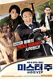 Watch Free Mr. Zoo: The Missing VIP (2020)