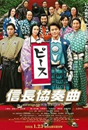 Watch Free Nobunaga Concerto: The Movie (2016)