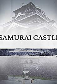 Watch Free Samurai Castle (2017)