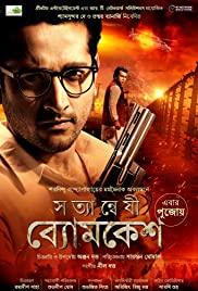 Watch Free Satyanweshi Byomkesh (2019)